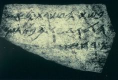 In 1910, George A. Reisner of the Harvard University excavation at Samaria, the capital of the northern kingdom of Israel, uncovered a royal archive of ostraca. These documents, written on potsherds, recorded the palace's receipt of wine or oil from outlying villages and estates. Wine and oil commodities were traditional forms of payment for taxes to the king. The king during the date range of these receipts was probably Ahab, whom most archaeologists credit with renovating samaria's…
