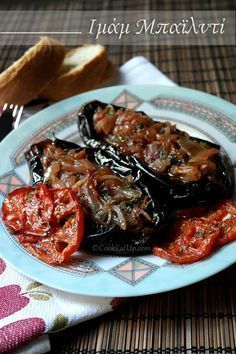 Συνταγή: Ιμάμ μπαϊλντί ⋆ CookEatUp Gluten Free Recipes For Lunch, Veggie Recipes, Lunch Recipes, Wine Recipes, Appetizer Recipes, Vegetarian Recipes, Cookbook Recipes, Cooking Recipes, Greek Cooking