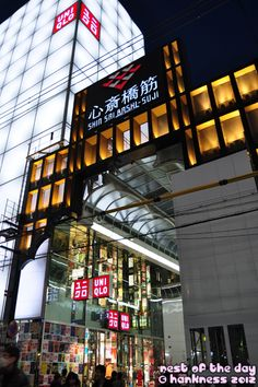 The Uniqlo store lights up!!
