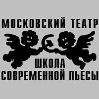 Новости   СТД РФ