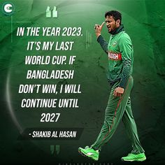 ShakibAlHasan reveals his future plans Cricket Quotes, Famous Quotes, World Cup, Knowledge, How To Plan, Future, Famous Qoutes, Future Tense, World Cup Fixtures