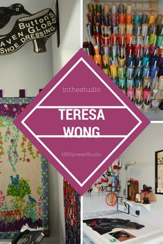 Today's studio sneak peek is inside the Studio of Teresa Wong of the blog Third Floor Quilts while in Houston. We met at the Bad Ass Quilters Society Gala. #hkpowerstudio #inthestudio #studioorganizing