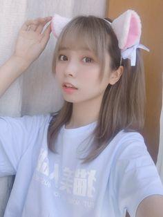 Naughty or nice Asian Cute, Cute Korean Girl, Cute Asian Girls, Cute Girls, School Girl Japan, Japan Girl, Beautiful Japanese Girl, Beautiful Asian Girls, Cute Kawaii Girl