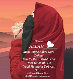 Image may contain: text Bad Words Quotes, Ali Quotes, Peace Quotes, Girly Quotes, Quran Quotes, True Quotes, Muslim Love Quotes, Love In Islam, Beautiful Islamic Quotes