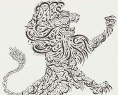 Doodles Tangles 4 On Pinterest Islamic Art Iranian