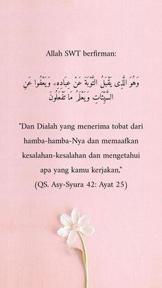 Beautiful Quran Quotes, Quran Quotes Love, Quran Quotes Inspirational, Ali Quotes, Reminder Quotes, Islamic Love Quotes, Prayer Quotes, Arabic Quotes, Hadith Quotes
