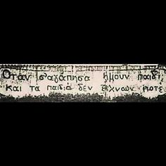 Greek Quotes, Random, Life