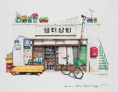 Charming Paintings Of South Korea's Convenience Stores by Me Kyeoung Lee. #southkorea #painting #conveniencestores