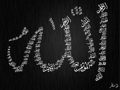 99 names of Allah Sponsor $10 to help someone who can't afford to learn Quran Click on FundRaising at http://www.ummaland.com/s/hpnd2z