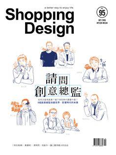 5931b7455c93 8 Best Kreativ images | Graph design, Chart design, Print design