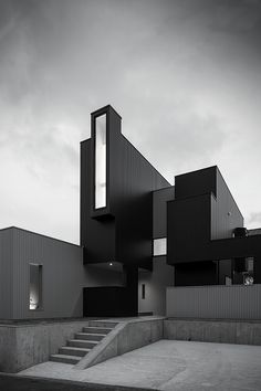 Scape House / Kouichi Kimura Architects / Shiga - Japan