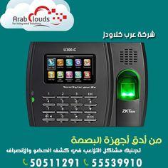 Cctv Surveillance, Security Camera, Clouds, Phone, Backup Camera, Telephone, Spy Cam, Mobile Phones, Cloud