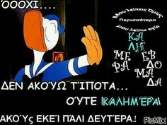 Funny Greek, Thankful, Humor, Happy, Funny Things, Funny Stuff, Humour, Fun Things, Funny Photos