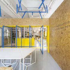 Beijing Yuanyang EXPRESS + Espacio de Oficina - MAT Office #architecture #arquitectura #architectureboard #office #interiordesign #design #colors #light #matoffice #beijing