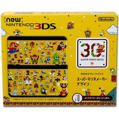 "New Nintendo 3DS Cover Plates Pack (Super Mario Maker Design) * Plays Japanese 3DS games only * Improved stereoscopic 3D than previous devices * Backward compatible to Nintendo DS and DSi * 4"" screens and analog 3D stick and C-Stick, extended battery life, better Wi-Fi support * 3D Camera included * 3DS uses parallax barrier LCD from Sharp * new ZR and ZL shoulder buttons * SNES color scheme A, B, X and Y buttons * Micro SD card slot for additional data storageThe New Nintendo 3DS featur..."