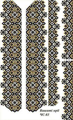 Cross Stitch Borders, Cross Stitch Kits, Cross Stitch Designs, Cross Stitching, Cross Stitch Patterns, Folk Embroidery, Cross Stitch Embroidery, Machine Embroidery Designs, Embroidery Patterns