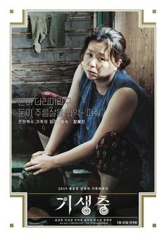 Free Watch Parasite : HD Free Movies All Unemployed, Ki-taek's Family Takes Peculiar Interest In The Wealthy And Glamorous Parks For Their. Hd Movies, Movies To Watch, Movies Online, 2020 Movies, Movies Free, Hits Movie, Movie Tv, Song Kang Ho, Movies