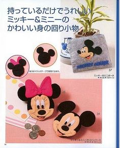 Minnie mouse pouch pattern