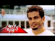 Tamally Ma'ak - Amro Diab Songs For Dance, Music Songs, My Music, Music Videos, Desi Wedding, Wedding Music, Famous Photos, Entertainment Video, Old Song