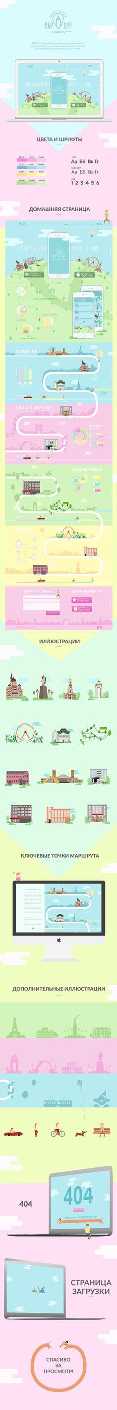 Landing for mobile app - map of Kharkiv on Behance