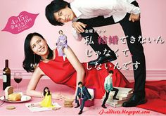 Japanese Dramas, Variety Shows and Movies by J-addicts: Watashi Kekkon Dekinai Janakute, Shinai Desu *Miki...