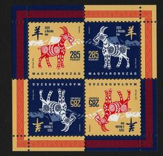 #4343 Hungary - 2015 Year of the Goat M/S (MNH)