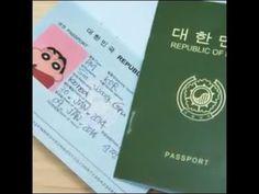 오렌지몰 [만들기재료]여권만들기 http://o-rangemall.co.kr/?act=shop.goods_view&CM=11562&GC=GD0102&page=82