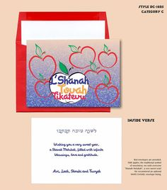 jewish new year cards charity