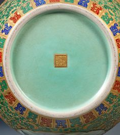 "113、A GREEN GROUND FAMILLE-ROSE ""ANIMALS"" VAT Qing Dynasty, Qian Long (1736 - 1795) 28.0 cm. (11 in.) High - 清乾隆洋彩绿地描金开光梅花鹿图画缸.jpg (1000×1119)"