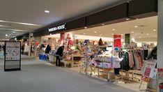 Fabric Shopping in Japan – Pandora House in Narita Aeon Mall | Japanese Sewing, Pattern, Craft Books and Fabrics