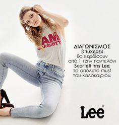 Διαγωνισμός Lee T Shirt, Tops, Women, Fashion, Moda, Tee, Women's, Fasion, Trendy Fashion