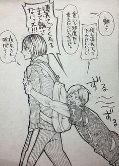 【ハイキュー!!】灰羽リエーフ 厳選画像まとめ - NAVER まとめ