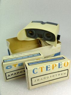 Vintage Stereoscope-3 Stereo Photography Original by ContesDeFees