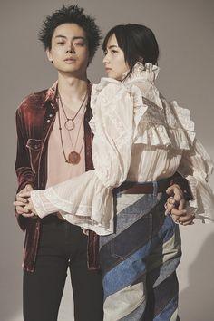 yourghostcat: Komatsu Nana & Masaki Suda for Souen May 2020 Issue. Japanese Models, Japanese Girl, Nana Komatsu Fashion, Komatsu Nana, Pose Reference, Couple Photography, Actors & Actresses, Boy Or Girl, Handsome