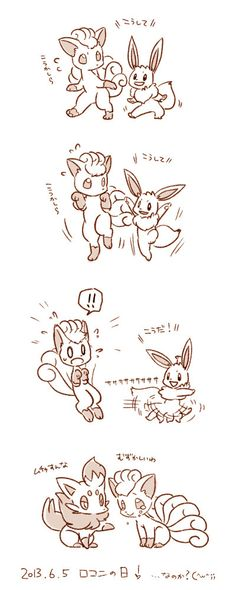 Random Pokemon, Pokemon Fan Art, Pokemon Stuff, Cute Pokemon, Pokemon Eeveelutions, Eevee Evolutions, Pokemon Comics, Kawaii, Heart Attack