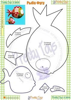 soft toy pattern - big & little fish 1 Fish Patterns, Applique Patterns, Sewing Patterns, Sewing Toys, Sewing Crafts, Sewing Projects, Fabric Toys, Fabric Crafts, Softies