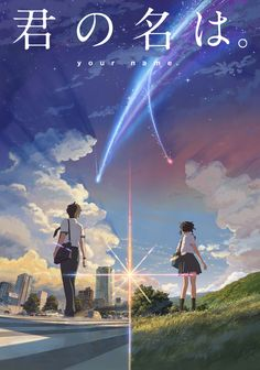 Japanese movie poster image for Kimi no na wa. The image measures 1261 * 855 pixels and is 707 kilobytes large. Manga Anime, Film Manga, Anime Art, Mitsuha And Taki, Kimi No Na Wa Wallpaper, Bad Trip, Your Name Wallpaper, Your Name Anime, Anime Lindo