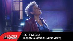 Γιώτα Νέγκα - Θάλασσα - Official Music Video