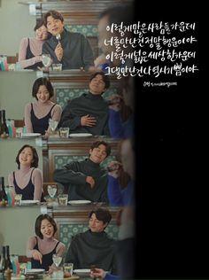 Goblin, Gong Yoo as Kim Shin, Kim Go-eun as Ji Eun-tak