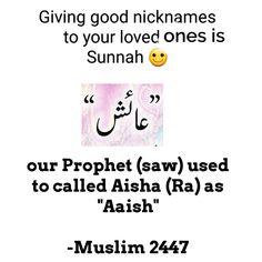 Prophet Muhammad Quotes, Quran Quotes, Islam Hadith, Alhamdulillah, Islamic Page, Quran Sharif, Muslim Quotes, Islamic Qoutes
