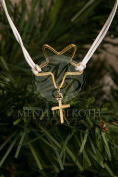 Μαρτυρικά βάπτισης με αστέρι σε χρυσαφί χρώμα και σταυρουδάκι