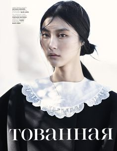 Ji Hye Park by Emma Tempest (Vogue Russia)