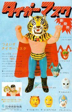 Japanese advert for Tiger Mask Japanese Toys, Vintage Japanese, Retro Toys, Vintage Toys, Tiger Mask, Japanese Illustration, Retro Advertising, Vinyl Toys, Designer Toys