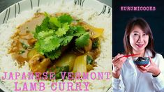 Japanese Curry, Lamb Curry, Curry Dishes, Japanese House, Vermont, Lettuce, Meat, Vegetables, Cooking