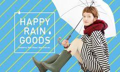 【楽天市場】イーザッカマニアストアーズ(スマホ版) |雨の日アイテム特集