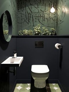 "20 ways to add plants in the bathroom Do you know the trend for bathroom equipment bathroom renovation? This ""quick fix"" for bathroom makeover overhaul will already become one of the biggest style trends for bathroom furniture and vanity Read more "" Bathroom Trends, Modern Bathroom, Small Bathroom, Bathroom Plants, Bathroom Sinks, Bathroom Toilets, Bathroom Renovations, Master Bathroom, Green Bathrooms"