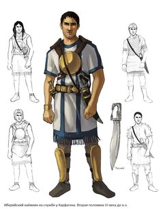 карфаген Carthage, Iron Age, Punic Wars, Hallstatt, Roman Legion, Picts, Historical Pictures, Ancient Rome, Barbarian