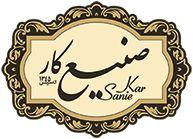 Arabic Calligraphy, Home Decor, Art, Art Background, Decoration Home, Room Decor, Kunst, Arabic Calligraphy Art, Performing Arts