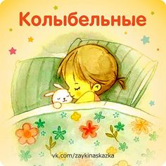 Funny Poems, Kids Poems, Winnie The Pooh, Pikachu, Diy And Crafts, Sons, Disney Characters, Fictional Characters, Pregnancy