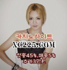 온라인카지노 ☞XC225.COM☜ 온라인바카라: 카지노사이트 ★☆★  XC225.COM  ★☆★ 카지노사이트